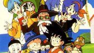 En el mundo del manga estamos de celebración: se cumplen 20 años de la primera publicación de Dragon Ball en España y de la mano de una de las editoriales […]