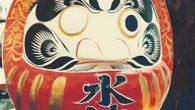 Os presento al daruma (達磨), una figurita muy curiosa que los japoneses usan como talismán de la buena suerte. Es uno de los amuletos más queridos por los nipones. Representa […]