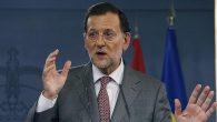 Hoy a primera hora de la mañana teníamos la noticia de la comparecencia del Presidente del Gobierno Español Mariano Rajoy a las 12:00 en Moncloa. Una comparecencia sobrela línea decrédito/rescate/apoyo […]