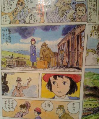 http://www.pandora-magazine.com/wp-content/uploads/2012/09/kaze-tachinu_pagina_2.jpg