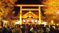 En el anterior artículo sobre La Navidad a la japonesa,comenté que la noche del 25 los japoneses suelen pasarla fuera de casa y con los amigos. Pues bien, […]