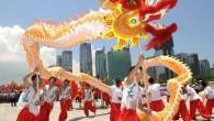 Hoy 10 de febrero de 2013 empieza el Año Nuevo Chino. Según el calendario chino estamos en el año 4711 y corresponde con el Año de la Serpiente. […]
