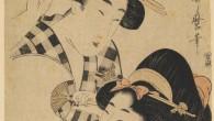 Biombo Grulla y ciervo, de Ogata Korin Con el motivo del Año Dual España-Japón 2013-2014 ayer, 11 de junio, en El Prado tuvo lugar dos importantes inauguraciones presenciadas ni más […]