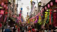 Con la llegada del calor viene la época de los festivales de verano. Uno de ellos es el famoso Festival de Tanabata, o Festival de las Estrellas, que se celebra […]