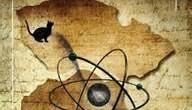 Título: Cuaderno de ruta (Poética Cuántica) Autor: Francisco Javier Guerrero Cano Editorial: Ediciones Oblicuas Colección Alejandría: Poesía Páginas: 74 ISBN: 978-84-15824-04-6 Precio: 12€ Puedes comprarlo aquí Normalmente los cuadernos […]