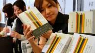 Traigo buenas noticias para los lectores-fans del escritor japonés Haruki Murakami: ¡el próximo 15 de octubre tendremos su nuevo libro en las librerías! Y es que el verano ya se […]