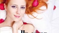 Título: Un amor inesperado Autor: Olga Salar Editorial: Nowevolution Páginas: 178 ISBN: 978-84-939895-5-2 Precio: 14€ Puedes comprarlo aquí  Sinopsis: Decir que Emma Ewing le tiene alergia a […]