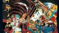 Título: Las piedras de Chihaya Autor: Sergio Vega Editorial: Quaterni Páginas: 560 ISBN:9788494117350 Precio: 21,50€ Puedes comprarlo aquí  Japón, 1331. Tras dos intentos de invasión mongola, la […]