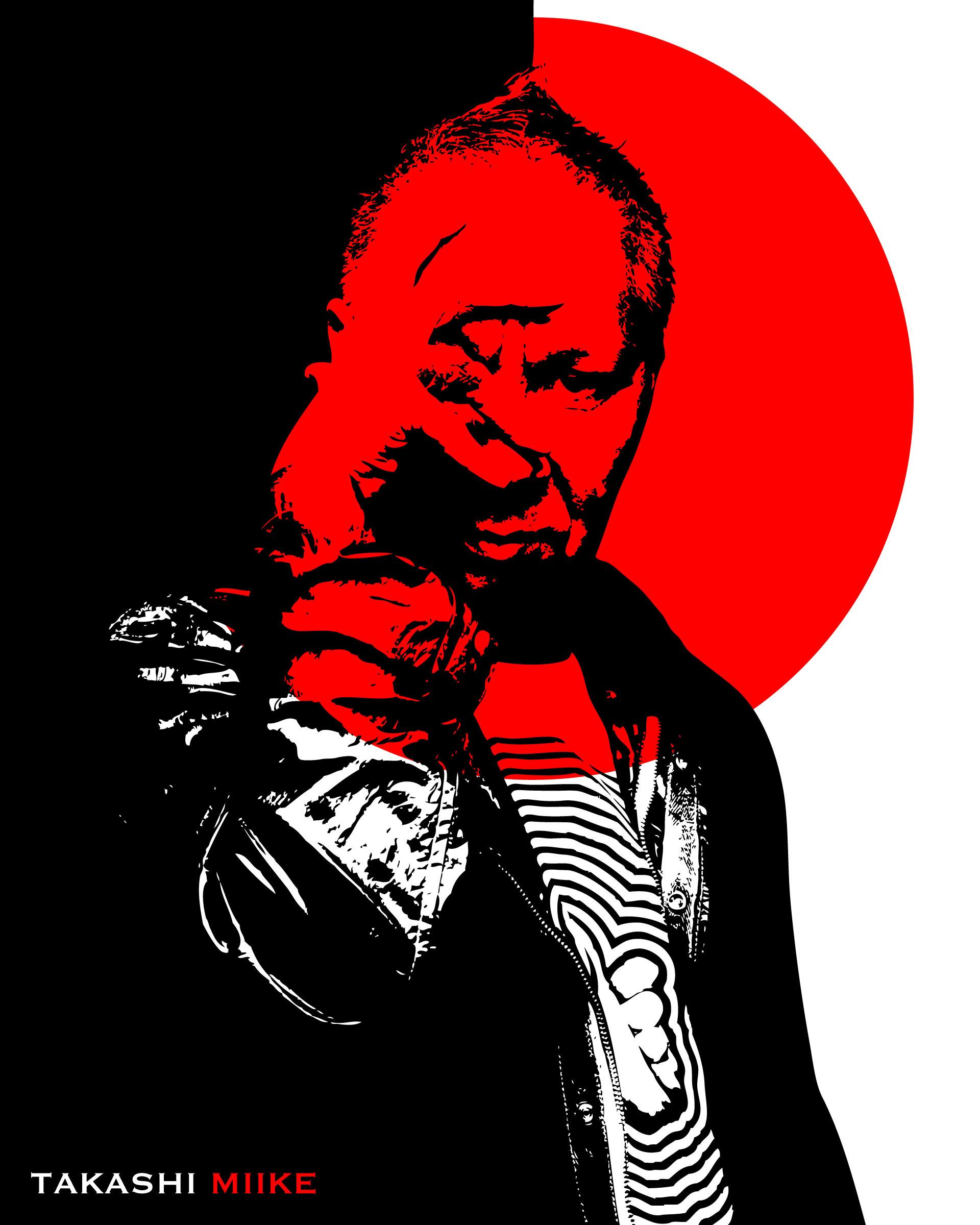 Lesson of the evil-TakashiMiike