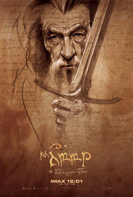 hobbit-viaje-inesperado-epicos-posters-imax_3_1482399