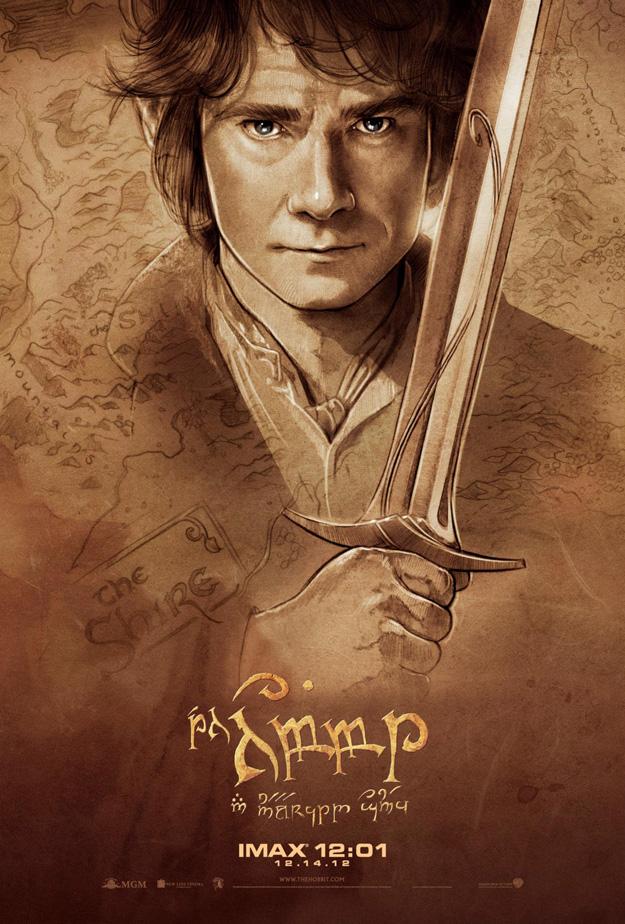 poster-imax-de-el-hobbit-un-viaje-inesperado-original
