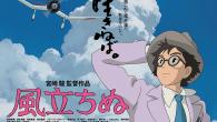 Buenas noticias para los fans de Studio Ghibli y Hayao Miyazaki: Vértigo Films se ha adelantado a eOne. La compañía que en su día llevó a nuestros cines […]