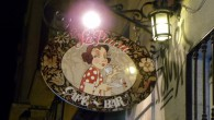 . En una localización envidiable dentro del antiguo Madrid, nos encontramos con la Paca.A priori puede parecernos un sitio más con ese encanto hipster del barrio Fuencarral – Malasaña, sin […]