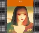 Título: N·P Autora: Banana Yoshimoto Editorial: Tusquets Traducción: Junichi Matsuura y Lourdes Porta ISBN: 978-84-8383-367-4 Páginas: 192 PVP: 8'95€ Puedes comprarlo aquí  Sinopsis: Kazami, una joven estudiosa […]