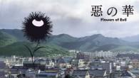 Hoy Norma Editorial ha anunciado a través de las redes sociales una nueva licencia: Aku no Hana (Las flores del mal), una noticia que ha sentado muy bien a […]
