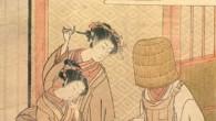 La leyenda de hoy no trata de seres sobrenaturales del folklore japonés, ni de diosas que ayudan a las buenas personas, ni de guerreros valientes. La historia […]