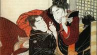 El tema que tratamos en este artículo del Especial Samuráis puede que sorprenda a más de uno, ya que no casa con la imagen de bravo […]