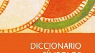 Hacía tiempo que andaba buscando un diccionario de símbolos lo más completo posible para recomendaros. Muchos de los que están publicados actualmente dejan mucho que desear: significados demasiado […]