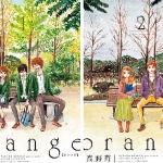 Como siempre, en el Salón del Manga de Barcelona se llevaron a cabo varias presentaciones de novedades donde las editoriales de manga y las distribuidoras de anime revelaron las […]