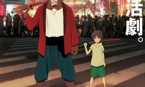 Hayao Miyazaki e Isao Takahata no son los únicos reyes de la animación. También hay otros directores con buenas ideas y excelentes proyectos que son dignos de mención. Uno […]