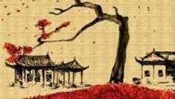 Título: El sueño de la aldea Ding Autor: Yan Lianke Editorial: Automática Editorial Traducción: Belén Cuadra Mora ISBN: 978-84-15509-18-9 Páginas: 376 PVP: 25'90€ Echa un vistazo a la […]