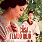 Yōji Yamada, a quien ya conocemos por dirigir Una familia de Tokio –remake con el que homenajeó al director japonés Yasujirō Ozu y a su obra maestra Cuentos […]