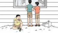 Título: Los amigos Autora: Kazumi Yumoto Editorial: Nocturna Ediciones Colección: Noches Blancas Traducción: José Pazó Espinosa ISBN: 978-84-943354-1-9 Páginas: 210 PVP: 14'90€ Echa un vistazo a la ficha […]