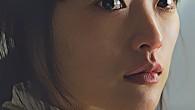 Este viernes 8 de mayo se estrena por fin en nuestro país una de las películas orientales más esperadas del año: Princesa (Han Gong-ju) del director surcoreano Lee […]