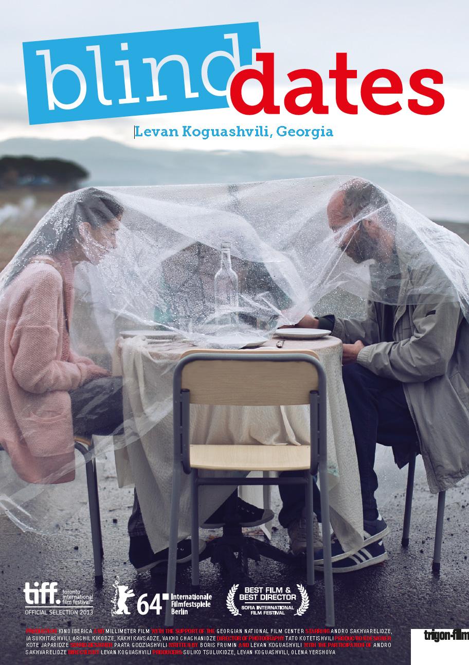 15_Blind dates