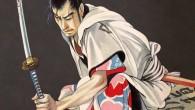 Título: La katana del lamento. Las aventuras de Tange Sazen 1 Autor: Fubo Hayashi Editorial: Satori Ediciones Colección: Satori Ficción Traducción: Akihiro Yano y Twiggy Hirota ISBN: 978-84-942861-3-1 […]
