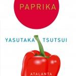 Título: Paprika Autor: Yasutaka Tsutsui Editorial: Ediciones Atalanta Colección: Sub rosa Traducción: Jesús Carlos Álvarez Crespo ISBN: 978-84-937247-9-5 Páginas: 355 PVP: 23€ Puedes comprarlo aquí  Sinopsis: En […]