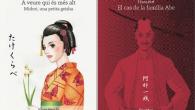 No es la primera ni la segunda vez que se han traducido obras japonesas al catalán. De hecho, se pueden encontrar bastantes autores en este mercado literario: […]