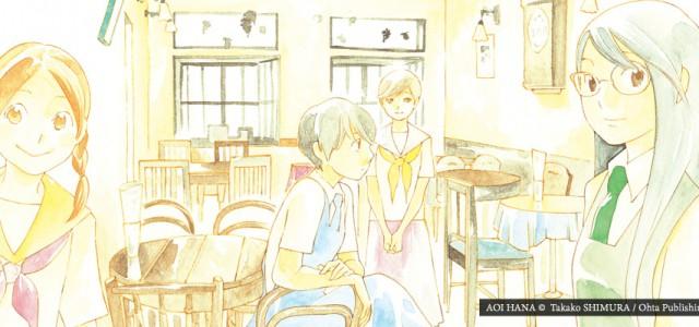 Finalmente el yuri (chicaXchica) se suma al catálogo de Milky Way Ediciones con su nueva licencia: Aoi Hana (Flores azules) de la mangaka Takako Shimura. La editorial […]