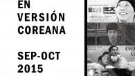 El Centro Cultural Coreano celebra una nueva temporada de proyección de cine coreano bajo el nombre de En Versión Coreana, que a partir de esta temporada será […]