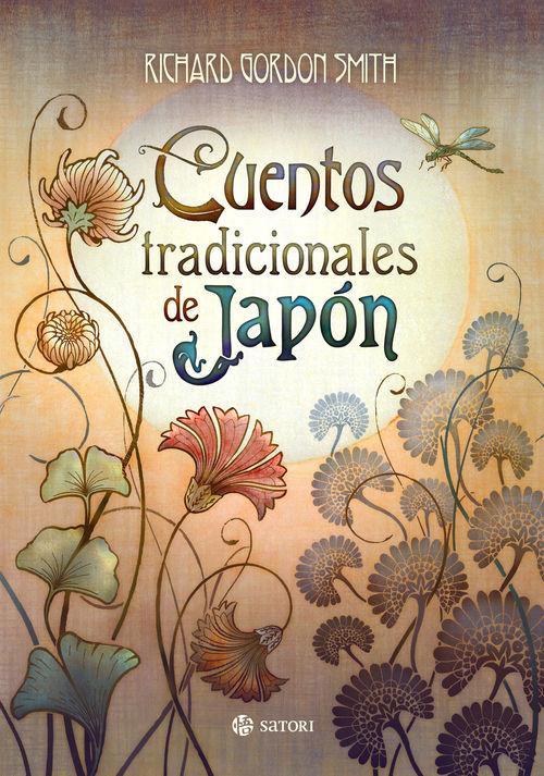 Novedades oto ales nuevos t tulos en literatura oriental y mangas - Libro orden japonesa ...