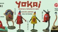 Hace pocos días la editorial gijonesa Satori Ediciones anunció en las redes sociales el lanzamiento de una colección de miniaturas inspiradas en los yōkai, unas criaturas del […]