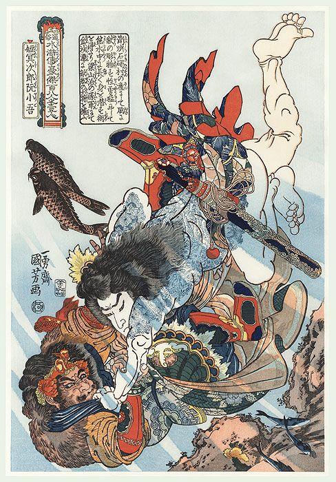 Genshogo_Utagawa Kuniyoshi