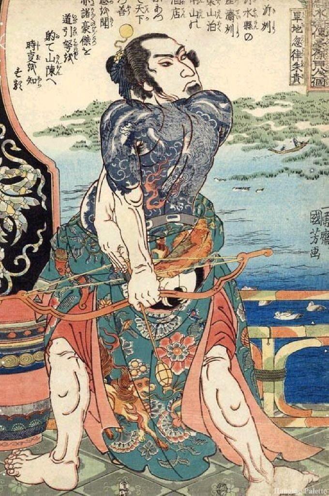 Shuki_Utagawa Kuniyoshi