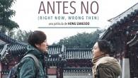 Galardonada en Gijón y Locarno con el premio a la Mejor Película, la última obra de Hong Sangsoo es una pequeña pieza de orfebrería fílmica sobre el rol […]