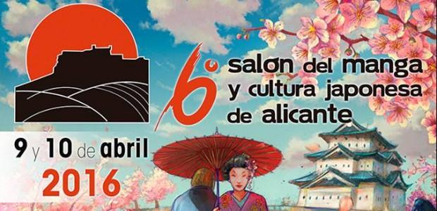 Los próximos días 9 y 10 de abril tendrá lugar en el recinto ferial IFA de Alicante la VI edición del Salón del Manga, que este año tendrá como invitada […]