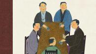 Título: El Club de los Gourmets Autor: Junichirō Tanizaki Ilustraciones: Yoko Nakajima Editorial: Gallo Nero Ediciones Traducción: Yoko Ogihara y Fernando Cordobés ISBN: 978-84-16529-26-1 Páginas: 80 PVP: 18€ […]