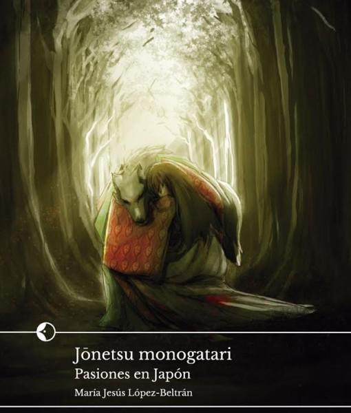 Jonetsu-monogatari