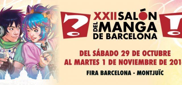 El XXII Salón del Manga de Barcelona, que se celebrará del 29 de octubre al 1 de noviembre, tiene este año en la literatura japonesa uno de […]