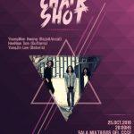 El martes, 25 de octubre a las 20.00 hs, la banda surcoreana de hard rock: Asian Chairshot aterriza en el Centro Cultural Coreano (Paseo de la Castellana,15, Madrid) […]